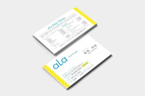 ビジネスカード・名刺