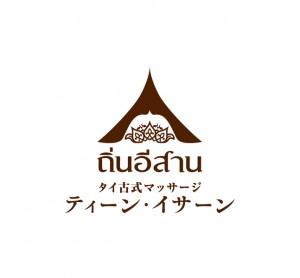 タイマッサージ店ロゴ