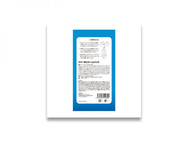 アマゾン用商品画像加工