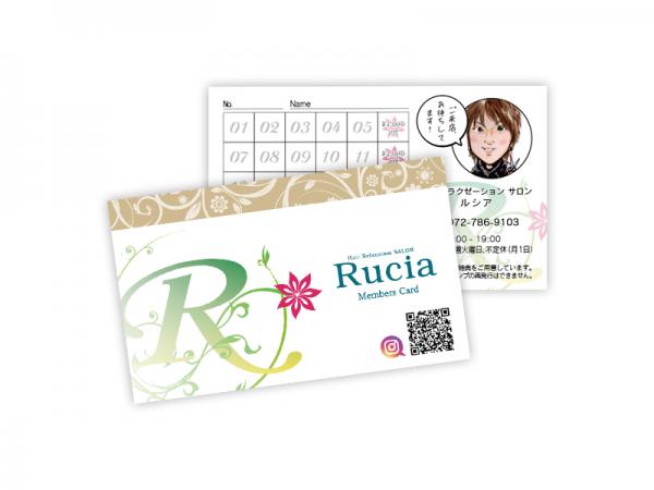 美容室・美容院 ショップカード/ポイントカード